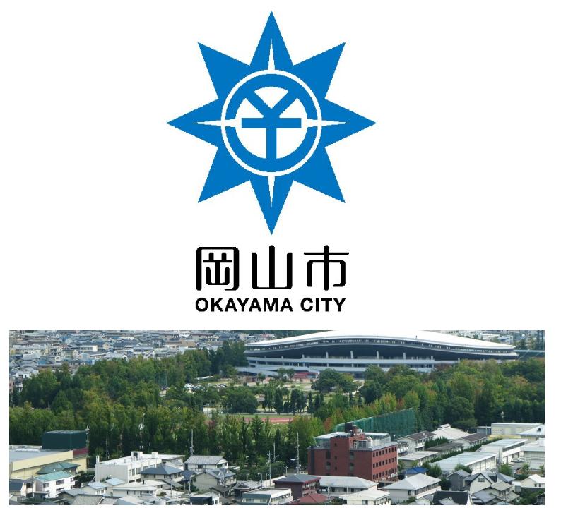 岡山県岡山市の自然災害や罹災状況について